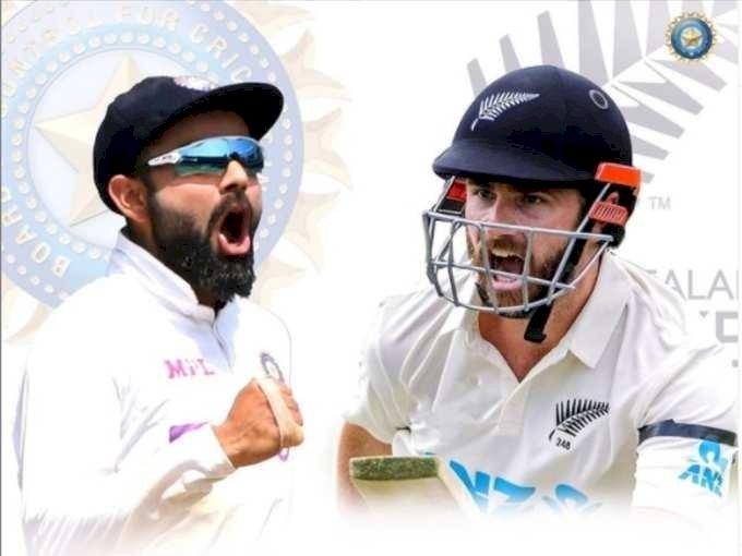 भारत vs न्यूजीलैंड टेस्ट चैंपियनशिप फाइनल: ICC ने तय किए मैच के नियम, पहली बार टेस्ट मैच के लिए एक दिन रिजर्व